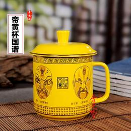 加字定做陶瓷杯厂家 纪念礼品陶瓷杯批发