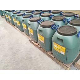 贵州供应普适反应型防水粘结材料价格