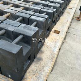 锡林郭勒20公斤电梯砝码20千克地磅校准砝码