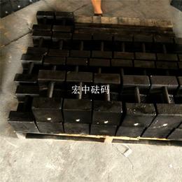 佳木斯25kg铸铁砝码20千克电梯载重实验砝码哪里有卖
