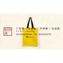 广告袋挖孔手提袋郑州印刷定制