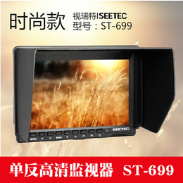 视瑞特ST-699高清hdmi单反相机监视器7寸摄影监视器