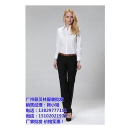 籁贝林(图)|厂家批发气质衬衫价格|闵行气质衬衫