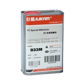 环保高透明PMMA板材粘接 亚克力板粘接专用胶水G-933M