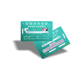 FM13HS02高频RFID 安全标签芯片用于高值物资管理缩略图