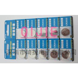 卡装3V锂锰纽扣电池CR2032锂电池挂卡