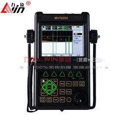 力盈供应MUT620C超声波探伤仪MUT-620C