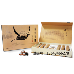五台山沙棘传奇小沱茶 沙棘茶礼盒包装