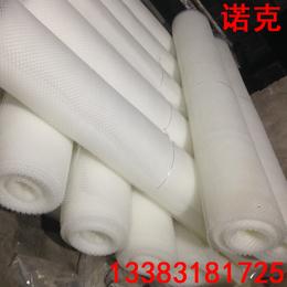 诺克 塑料平网 白色养殖网 鸡苗漏粪网 鸡苗脚垫网
