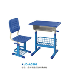 学校塑料课桌课桌椅缩略图