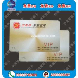 可复制的ID卡那里做专业制作EM4305可复制的ID卡