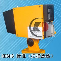 江苏常州科达扫描式热金属检测器SKDH 20年专业生产