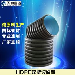 双壁波纹管 优级管 河北承德市厂家直销 hdpe波纹管