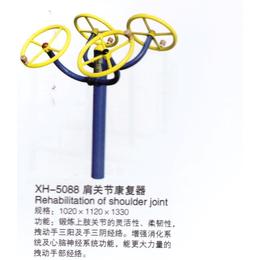 XH-50838肩关节康复器