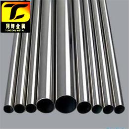 Monel404板材棒材管材
