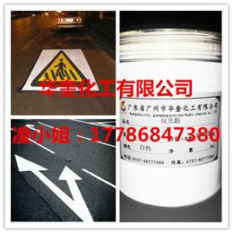 交通标志高折射反光粉喷涂油漆灰色反光粉