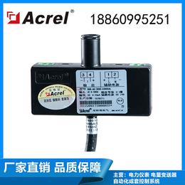 安科瑞 BR系列罗氏线圈电流变送器200-1000A