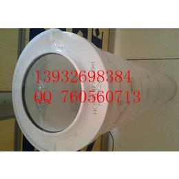 PALL颇尔HC8314FKP39H大流量滤芯