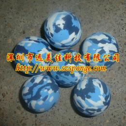 远美佳厂家EVA五彩球 橡胶球 EVA彩色球定制 多彩海绵球