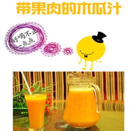 果之谷木瓜汁香乳汁 无添加缩略图