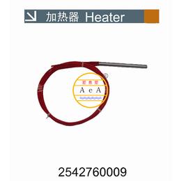 厂家直销加热器2542760009   可定制