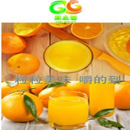 果之谷果之谷柳橙汁 健康原生态缩略图