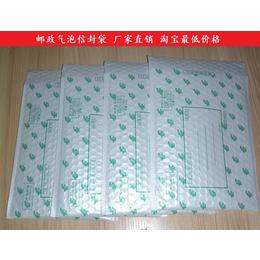 珠光膜气泡袋6mm厚度气泡袋无锡厂供应