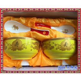 批发灵猴献桃寿碗  定制大寿礼品碗套装 可印制寿星照片长寿碗