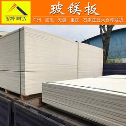 广州玻镁板防潮湿隔音板厂房机房墙体板隔音减震