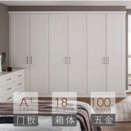 现代简约卧室衣橱定制缩略图