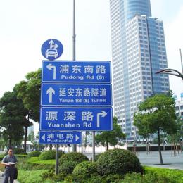南昌交通指示牌可订制