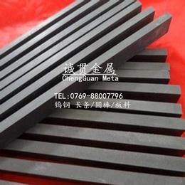 YG8钨钢用途YG8硬度