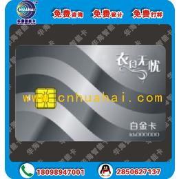 复旦FM11NT0X1 NFC 功能芯片卡