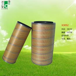 滤清器厂家直销空气滤清器K3052  过滤器 空气滤芯
