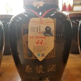 麦良郎酒业 原浆2年特调缩略图