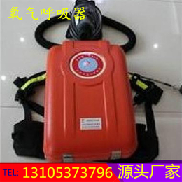 供氧气呼吸器校验仪价格源头厂家