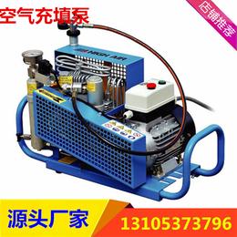 供国产空气充填泵空气呼吸器价格源头厂家