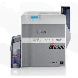 Matica XID8300学生人像证卡打印机