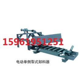 齐齐哈尔齐齐哈尔带宽500犁式卸料器双侧犁式卸料器图库
