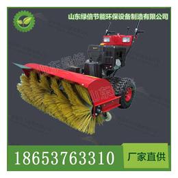 天津供应汽油手推式可转向扫雪机扫雪车电启动小型除雪设备