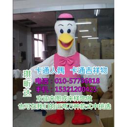 北京卡通人偶服装加工厂_人偶舞台道具