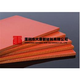 广州海珠电木板零售荔湾国产电木板批发天河电木板销售