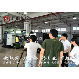 东莞宣传片拍摄厚街宣传片制作巨画传媒更出色