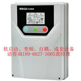 罗克韦尔2.2kW水泵控制器 压力控制使用方法