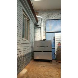 生活锅炉蓄能超导供暖热水机4200W