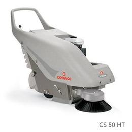 上海意大利美汽油手推吸尘扫地机无尘清扫机清扫车