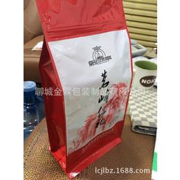 供应北京八边封包装袋-可来样加工