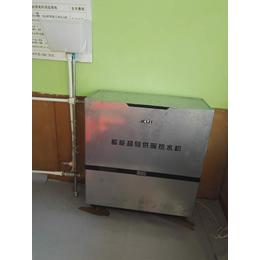 小型家用电锅炉蓄能超导供暖热水机8400W