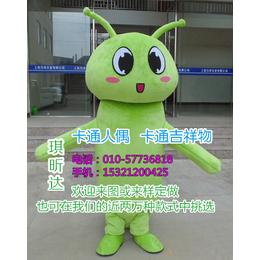北京卡通人偶服装制作加工-幼儿园人偶