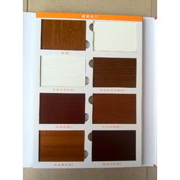 供应橱柜台面色卡饰面板贴面板色板样册